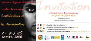Invitation-TheatreForum